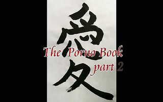 the porno book ii