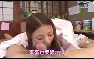 japanese mama seduces youthful guy